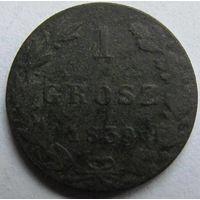 Русско-польские 1 грош 1839