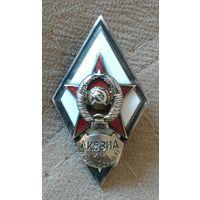 Ромб ЛКВВИА им.Можайского Серебро СССР 50-е годы