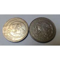 Мексика 20 песо 1981