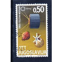 Югославия.Ми-1217.Космос.Спутники Tiros, Telstar и Molnija.Експо-1967.