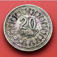 125-24 Тунис, 20 миллимов 1960 г.