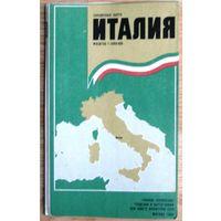 Большая карта Италия