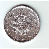 Китай. Провинция Kiang Nan. 20 центов 1899 г.