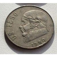 1 песо 1980