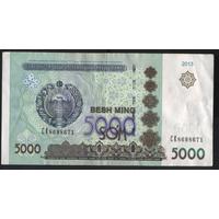Узбекистан 5000 сум 2013 г. (*). Очень хорошие!!!