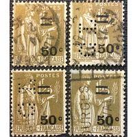ЦІКАВІЦЬ АБМЕН! 1934, Мір, 50 сантымаў