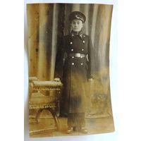 Фото студента ремесленного училища. 1941г. СССР. Размер 8-12.3 см.