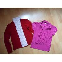 Одежда девичья пакетом размер 44-46