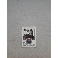 Почтовые марки Россия
