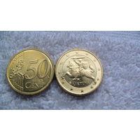 Литва 50 евроцентов 2015г. распродажа