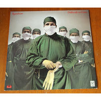 "Rainbow ""Difficult To Cure"" (Vinyl)"