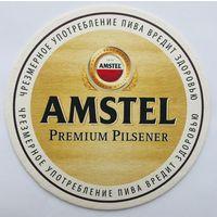 Подставка под пиво Amstel /Беларусь/-2