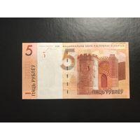 5 рублей Беларусь 2009 год серия АВ (UNC)