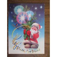 Почтовая открытка.1985г.