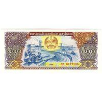 Лаос, 500 кип 1988 года, XD 0117130, UNC