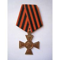 Георгиевский крест 2 степени на колодке (копия)