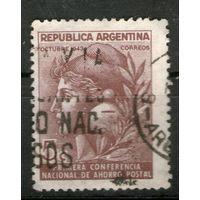Аргентина. Гашеная. Лот-15