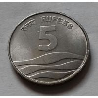 5 рупий, Индия 2008 г., ромб