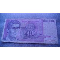 Югославия. 500 динар 1992г.  распродажа