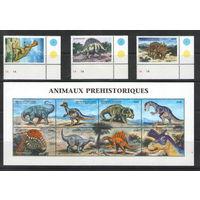 Гвинея Динозавры 1999 год чистая полная серия из 3-х марок листа и 2-х блоков