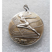Медаль. Комитет по физ.культуре и спорту при СМ БССР #0013