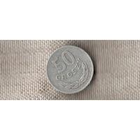 Польша 50 грошей 1974/(Oct)