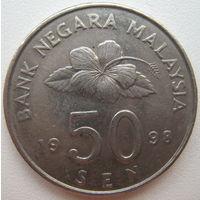 Малайзия 50 сенов 1998 г. (g)