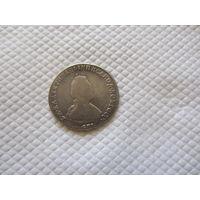 Полуполтинник 1794 г.  СПБ  АК