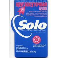 Интернет-карта Solo 6500 б/у пластик