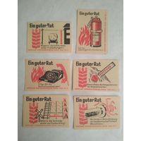 Спичечные этикетки Германия. Пожарная безопасность