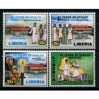 Либерия - 1988г. - 25-летие службы здравоохранения - полная серия, MNH [Mi 1420-1423] - 4 марки