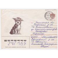 ХМК СССР, прошедший почту. Худ. А.Исаков