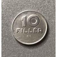 Венгрия 10 филлеров 1980 г.