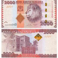 Танзания 2000 шиллингов  2020 год  UNC   НОВИНКА