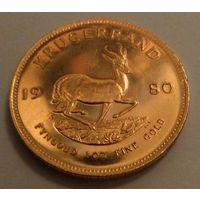Крюгерранд ЮАР 1980 1 унция = 31.1 Золото