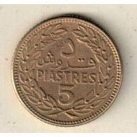 Ливан 5 пиастр 1968