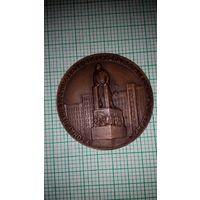Медаль настольная 50 лет белорусской компартии