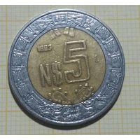 Мексика 5 Песо 1993