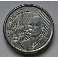 Бразилия 50 сентаво, 2007 г.