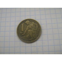 Чехословакия 1 крона 1975г.km50