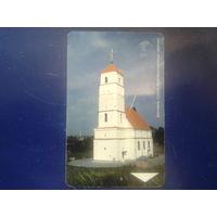 Белтелеком Заславль Спасо-Преображенская церковь