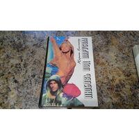 Любовь под парусом - женский любовный роман - Нерина Хиллиард