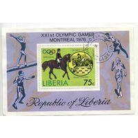 Либерия 5676