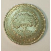 Иордания 1/4 динара 1969, ФАО