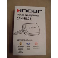Рулевой адаптер INCAR CAN-RL03