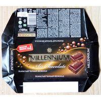 Обёртка от шоколада - Millennium Air Chocolate Dark