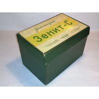 """Коробка картонная от фотоаппарата """"ЗЕНИТ-С"""""""