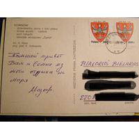 Польша 1991 ПК Почта герб