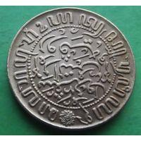 Нидерландская индия. 1/2 цента 1945