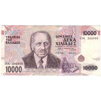 Греция 10000 драхм 1995 года. Самый большой номинал! Последняя перед введением евро. По курсу обмена - 29,35 евро. Редкая! Состояние VF+!